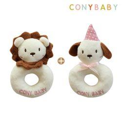 [무료배송] [CONY]동물딸랑이2종세트(사자딸랑이+강아지딸랑이)