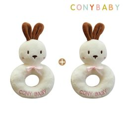 [CONY]토끼딸랑이2종세트(신생아선물)