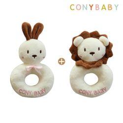 [CONY]동물딸랑이2종세트(토끼딸랑이+사자딸랑이)