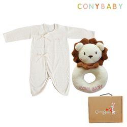 오가닉신생아2종선물세트(남아배냇가운+사자딸랑이)