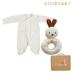 [무료배송/선물박스증정] 오가닉신생아2종선물세트(남아배냇가운+토끼딸랑이)