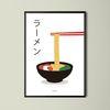 일본 인테리어 디자인 포스터 M 라멘3 A3(중형)