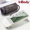 인바디 가정용 자동 전자 혈압계 BP170 혈압 측정계