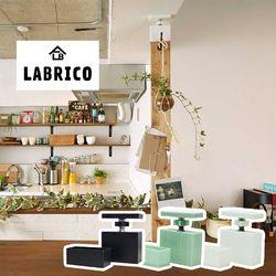 라브리코 DIY 선반 2x4 목재 조정장치