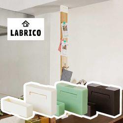 라브리코 DIY 선반 1x4 목재 조정장치
