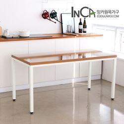 티란테 철제 카페 테이블 1500