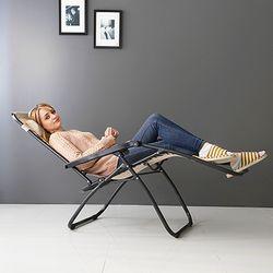 크리미 접이식 의자