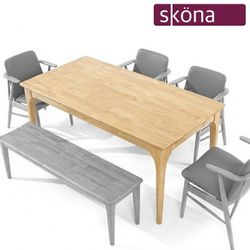 마루키 원목 4인 식탁 테이블