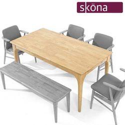 마루키 원목 6인 식탁 테이블