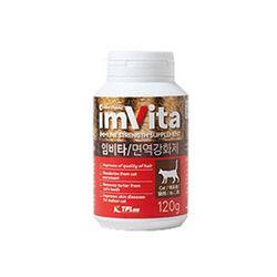 IMVITA 임비타 캣 알파 120g고양이면역강화과립타입