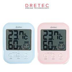 디지털 온습도계 O-292(핑크)(블루)