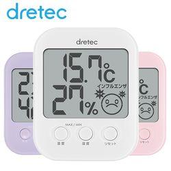 디지털 온습도계 O-251(핑크)(화이트)