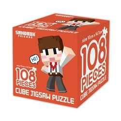 샌드박스프렌즈 큐브 직소퍼즐 108조각 안녕 도티
