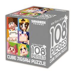 샌드박스프렌즈 큐브 직소퍼즐 108조각 프렌즈
