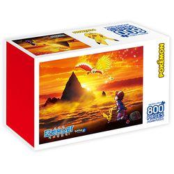 포켓몬스터 직소퍼즐 800조각 20주년 포스터