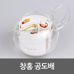창홍 공도배 550ml (CH-030)