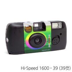 후지 일회용카메라 하이스피드 1600-39컷 (플래시)