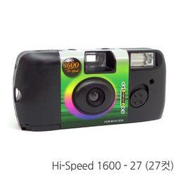후지 일회용카메라 하이스피드 1600-27컷 (플래시)
