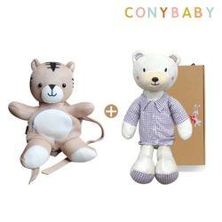 [CONY]애니멀가방&인형세트(셔츠베베60+티티메쉬가방)