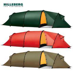 힐레베르그 카이텀4GT(Kaitum 4GT) 4인용 터널형 텐트