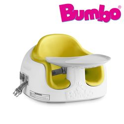 BUMBO 범보 멀티시트 옐로우 아기의자