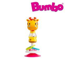 BUMBO 범보 Suction Toys 장난감 기린