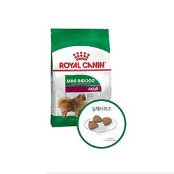 로얄캐닌 독 미니 인도어 어덜트 8kg(소형견성견)