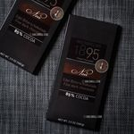 [독일] 바인리히 다크 초콜릿 85퍼센트 COCOA