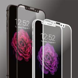 9H 고광택 아이폰X 강화 유리 액정보호 필름 0.26mm