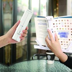 스마트미 휴대용 독서대 심플한 디자인의 150g독서대