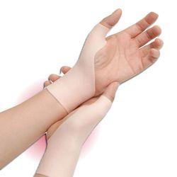 방수 실리콘 손목보호대 가드 아대 밴드 1PCS