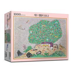 1000피스 제주생활의중도2 직소퍼즐 PL1291