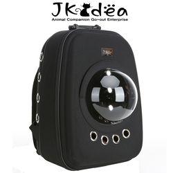 [무료배송] JKDEA 우주선가방- 블랙