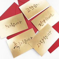 럭셔리 미니카드 ver.2