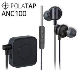 무선 노이즈캔슬링 이어폰 폴라탭 ANC100