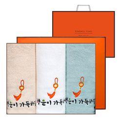 옥행운자수 3매 선물세트+쇼핑백 기념수건 답례품