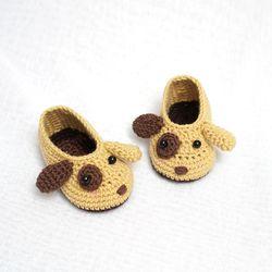 황금강아지 아기 덧신 - 손뜨개 KIT