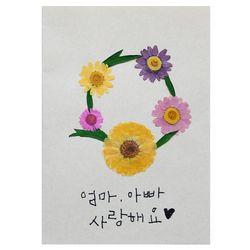 압화교구 만들기DIY 교구DIY - 압화카드만들기DIY(5개