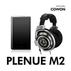 PlenueM2 128GB+젠하이져HD800헤드폰