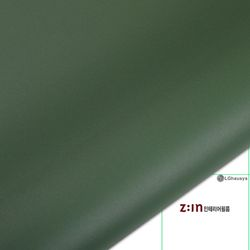 고품격 LG인테리어필름지 (ES120) Deep Olive
