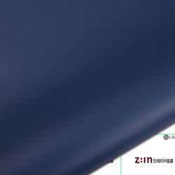 고품격 LG인테리어필름지 (ES128) Dark Navy