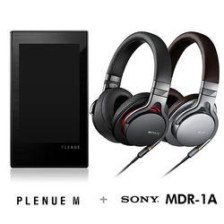코원 PLENUE M 64GB+소니 MDR-1A 헤드폰+구성품