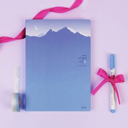 [1300K단독] 네 달의 시간 블루세트 (스터디플래너+마스킹테이프)