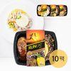 런잇도시락 잡곡밥 3가지맛 10팩
