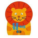 플래시카드- 동물 카드