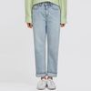 bright straight denim pants (s m l)