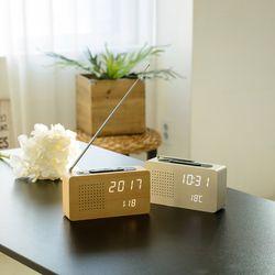 루나리스 우드 LED 라디오 시계
