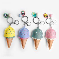 어떤 맛을 고를까요 아이스크림 키홀더