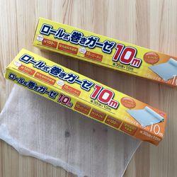 잘라쓰는 일본 면가제롤