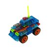 LED 크리스탈블럭 - 탱크